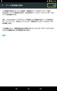 toram_20150110_04