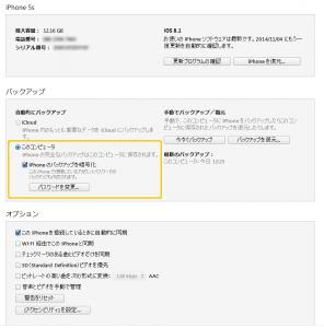 toram_iOS_iTune_20150527_01