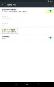 toram_20150614_bug_02