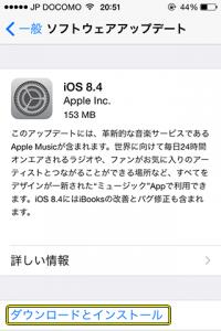 toram_20150701_iOS843