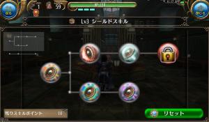 toram_0803_skill01