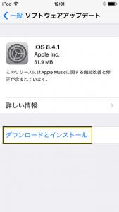 toram_20150818_iOS8.4.1
