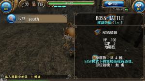 Boss 說明 : Easy Mode