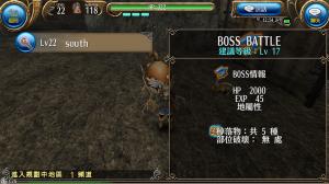 Boss 說明 : Hard Mode