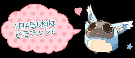 お年玉争奪!プロデューサー陣対決スペシャル!