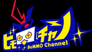ビーモチャンネル|アソビモ公式ゲーム最新情報&実況プレイ生放送番組