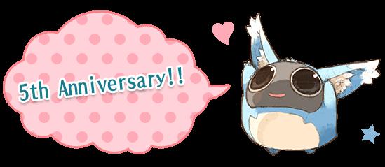 5th Anniversaryイベント